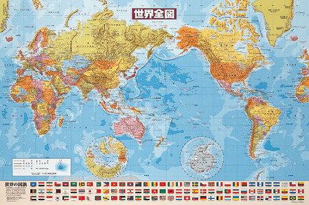 500片 新 世界全圖