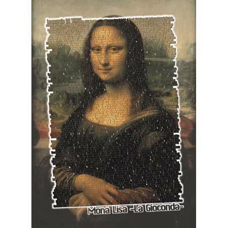 500片 蒙那麗莎的微笑