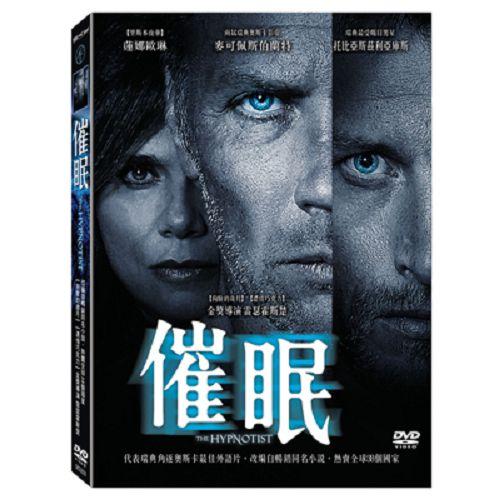 催眠DVD