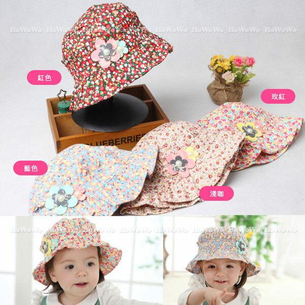 雙面可戴寶寶帽 碎花漁夫帽 遮陽帽 盆帽 嬰兒帽 防曬必備 BU1451 好娃娃