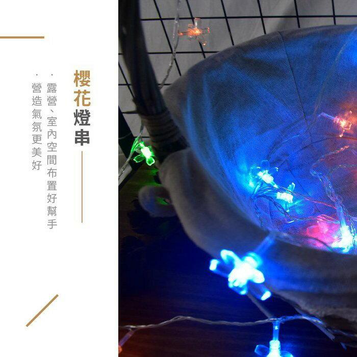 【Treewalker露遊】 LED櫻花燈串-彩光 燈條 造景燈 插電款 10公尺 櫻花燈 露營燈 燈飾 裝飾燈