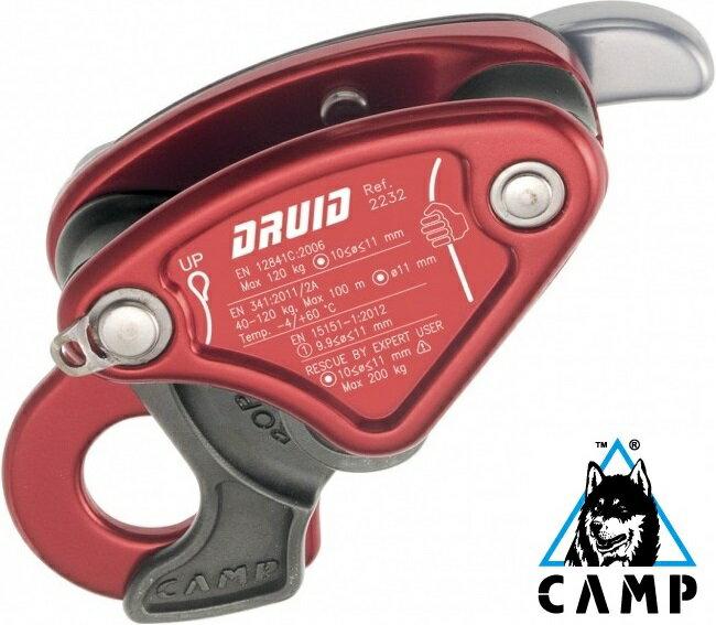 CAMP 義大利C.A.M.P. Druid 自我制動下降器  確保器  防墜器  制動器