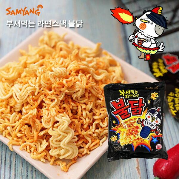 韓國SamYang三養火辣雞肉風味點心麵90g*3包(整袋裝)【庫奇小舖】
