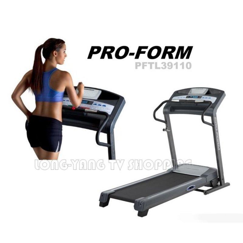 美國ICON知名運動品牌[PRO-FORM] PFTL39110 電動跑步機 3