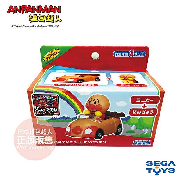 【正版公司貨】 ANPANMAN 麵包超人-NEW! GOGO小汽車 迷你麵包超人號&麵包超人(3Y+)