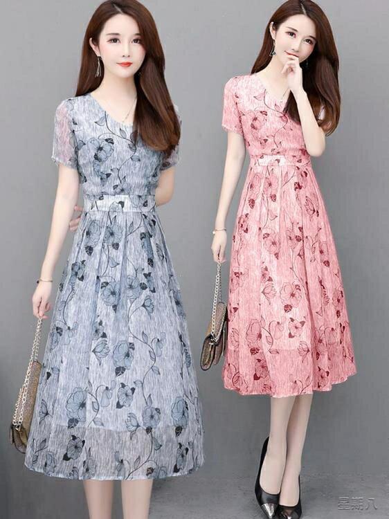 中大尺碼媽媽洋裝 中年女士年輕媽媽雪紡連身裙新款夏天40歲女闊太太高貴
