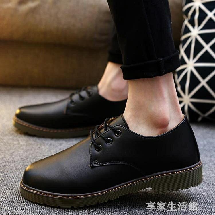 圓頭小皮鞋男鞋英倫皮鞋防滑黑色潮鞋韓版潮流青少年大頭鞋休閒鞋