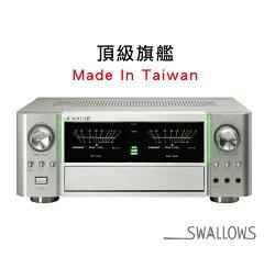 燕聲 ENSING ESY-K366S 頂級旗艦數位迴音擴大器 卡拉OK 台灣製造