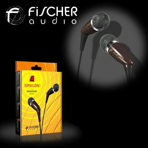 FiSCHER audio Epsilon愛普史龍 名家系列 密閉型耳塞式耳機 無氧銅(OFC)導線