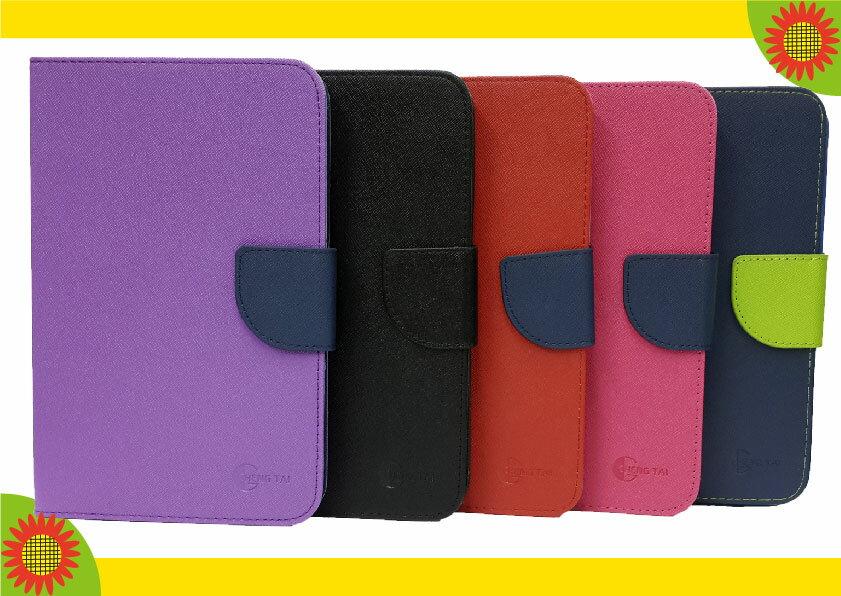 華為 Huawei P8 lite 經典側掀皮套 不傷機身 包膜可用 各色可挑 寄送特價
