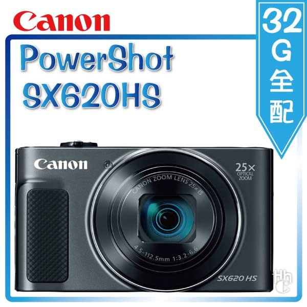 ➤32G全配【和信嘉】 Canon Power Shot SX620HS (黑)  +電池+腳架+記憶卡+保護鏡+清潔組+攝影包+保護貼 公司貨 原廠保固