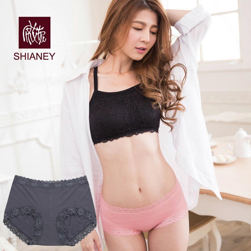 女性中腰蕾絲褲  No.8839~席艾妮SHIANEY