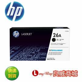HP CF226A 黑色碳粉匣   :HP LaserJet Pro M402n  M40
