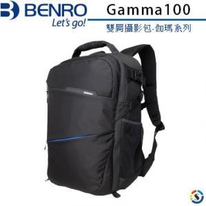 Canon Mall:【BENRO】BENRO百諾雙肩攝影包伽瑪背包系列Gamma100