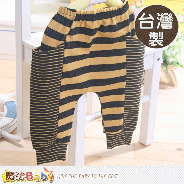製嬰幼兒毛料哈倫褲 魔法Baby^~k42375 ~  好康折扣