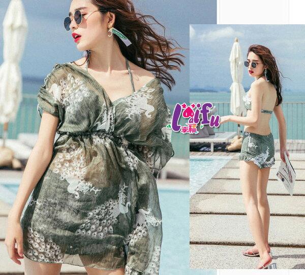 來福:來福泳衣,C873泳衣復扣水染泳衣三件式泳衣游泳衣泳裝比基尼衣正品,售價1200元