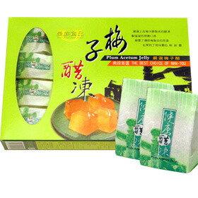 梅子博物館 梅子醋凍 10粒 盒^(可 ^)