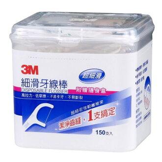 3M 細滑牙線棒 150支入【德芳保健藥妝】