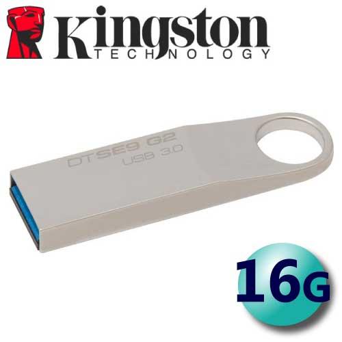 Kingston 金士頓 16GB DTSE9G2 SE9G2 USB3.0 隨身碟