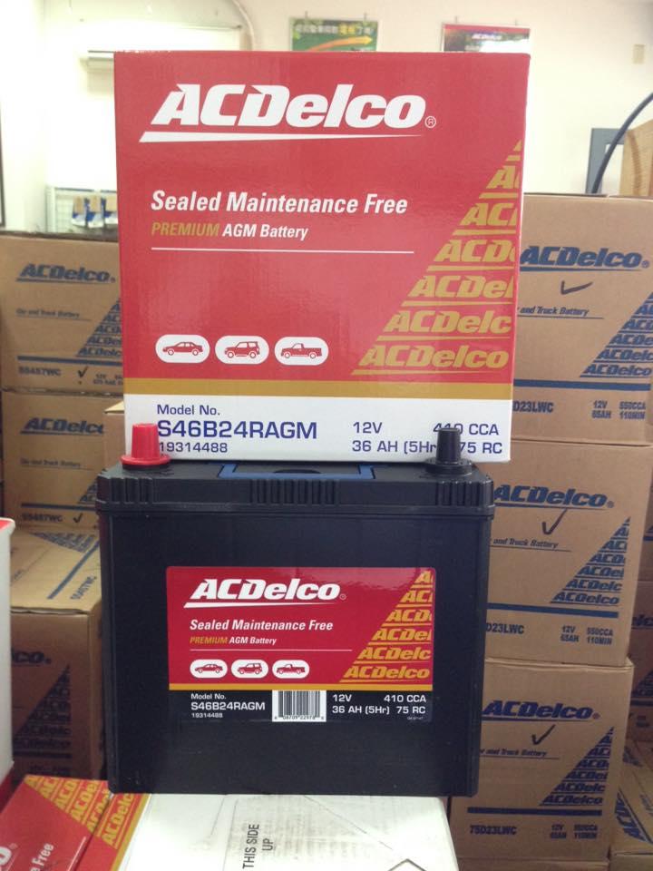 S46B24R AGM 免加水汽車電池 (CT200h與Prius專用啟動電瓶)