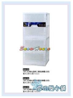 ╭☆雪之屋居家生活館☆╯AA544-04TWCJ04微光透明四層收納櫃(白色)置物櫃展示櫃斗櫃DIY自組