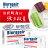 抗敏旅行組『抗敏牙膏75ml X2 + 刷樂多功能牙刷 x1(支) 』【貝利達】義大利原裝進口 2