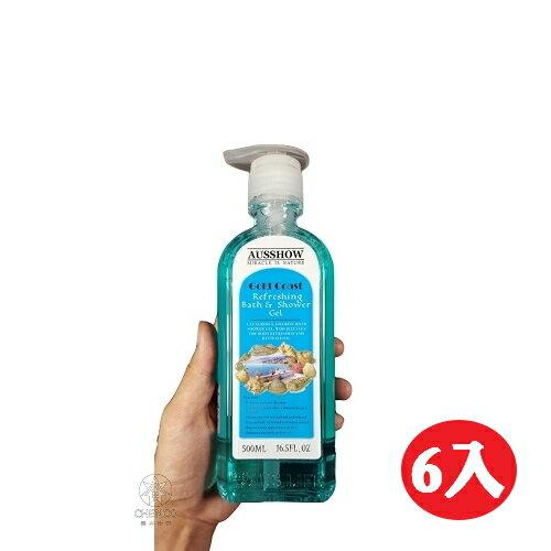 【晨光】AUS LIFE澳思萊 黃金海岸酷涼沐浴精露 500ml-6入(082331)【現貨】