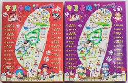 台灣寶島抽抽樂,抽當玩具 戳戳樂 童玩