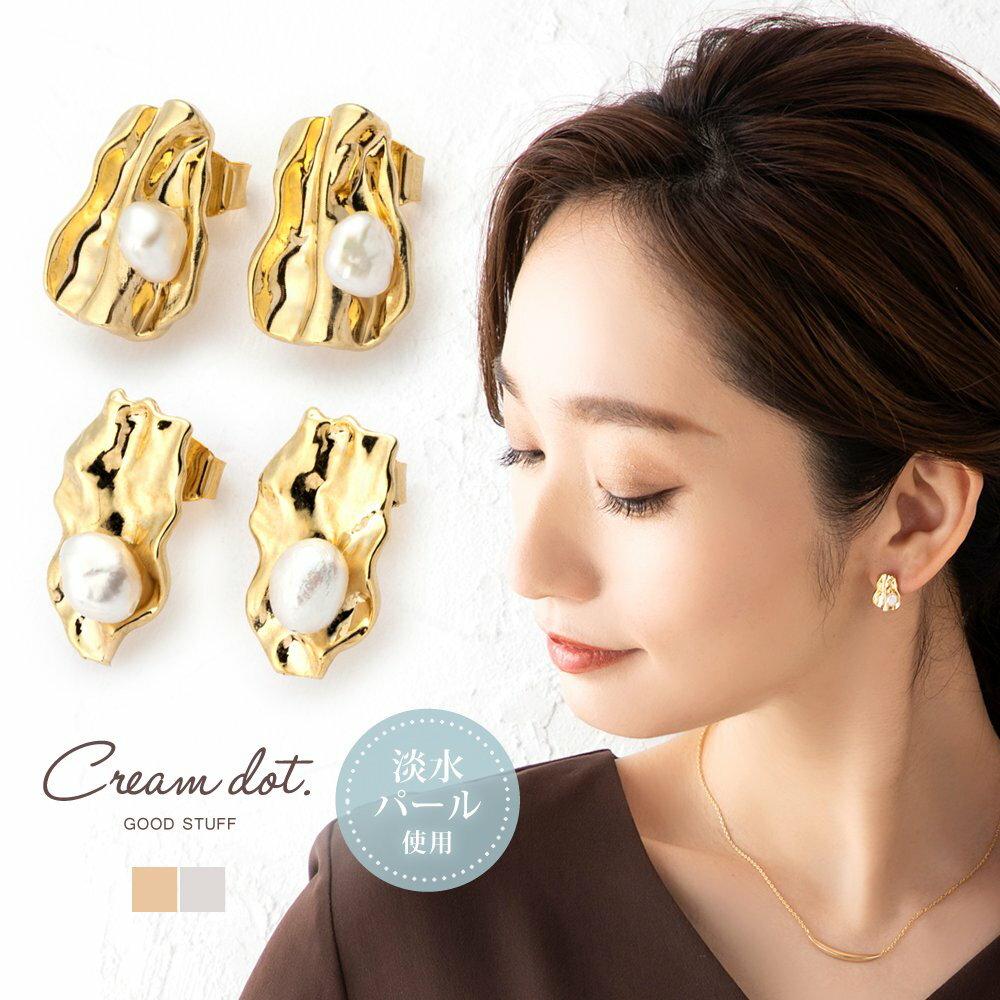 日本Cream Dot  /  不規則珍珠穿孔耳環  /  s00011  /  日本必買 日本樂天代購  /  件件含運 0