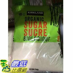 [COSCO代購 如果沒搶到鄭重道歉] Kirkland Signature 科克蘭 有機蔗糖 4.54公斤 (2入)_W901991