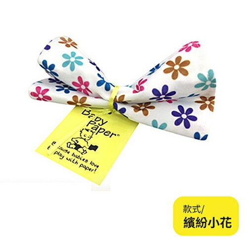 ~衛立兒 館~美國Baby Paper寶寶響紙安撫方巾~繽紛小花^#9366