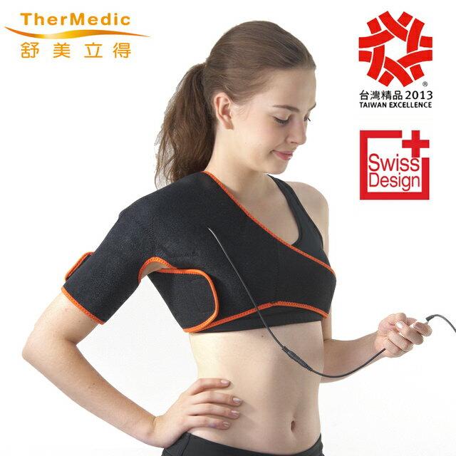 【舒美立得】多功能深層遠紅外線熱敷+冷敷護肩(PW110)五十肩 電腦族 低頭族 肩膀痠痛舒緩 1