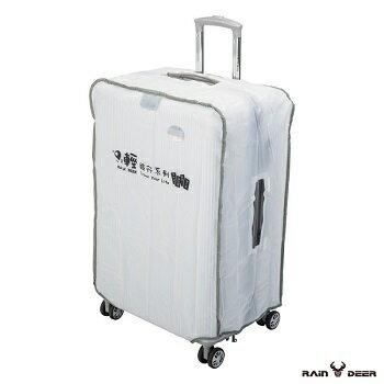RAIN DEER 防水行李箱保護套(24吋) [大買家] 6
