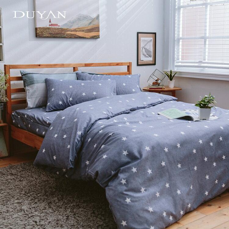 《DUYAN 竹漾》天絲絨單人/雙人/加大兩用被床包組【星語】 台灣製 單人 雙人 加大 床包 鋪棉兩用被