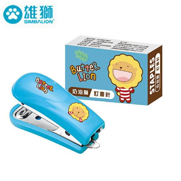 奶油獅迷你釘書機+針組 粉藍 HS-217 組