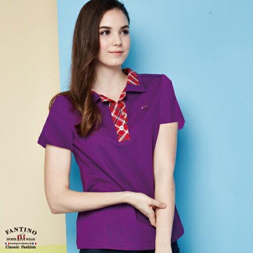 【FANTINO】女裝 速吸排汗+抗UV 拼接格紋polo衫 (紫) 571103 - 限時優惠好康折扣