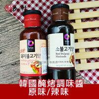 中秋節烤肉醬推薦到《加軒》韓國 清靜園醃烤調味醬 原味/辣味就在加軒進口食品推薦中秋節烤肉醬