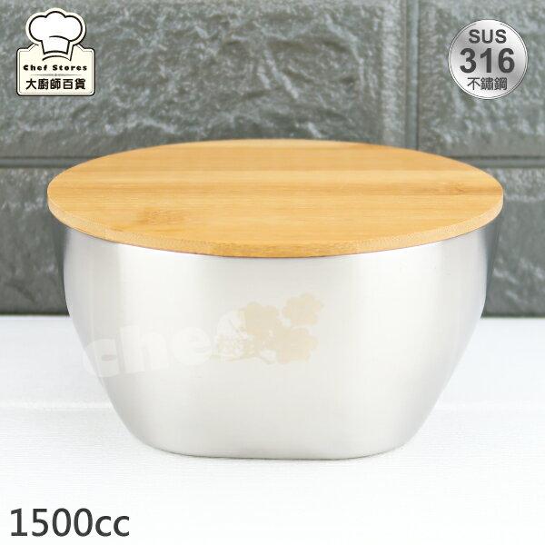 LINOX櫻井屋316不鏽鋼隔熱碗1500cc大容量泡麵碗附竹上蓋-大廚師百貨