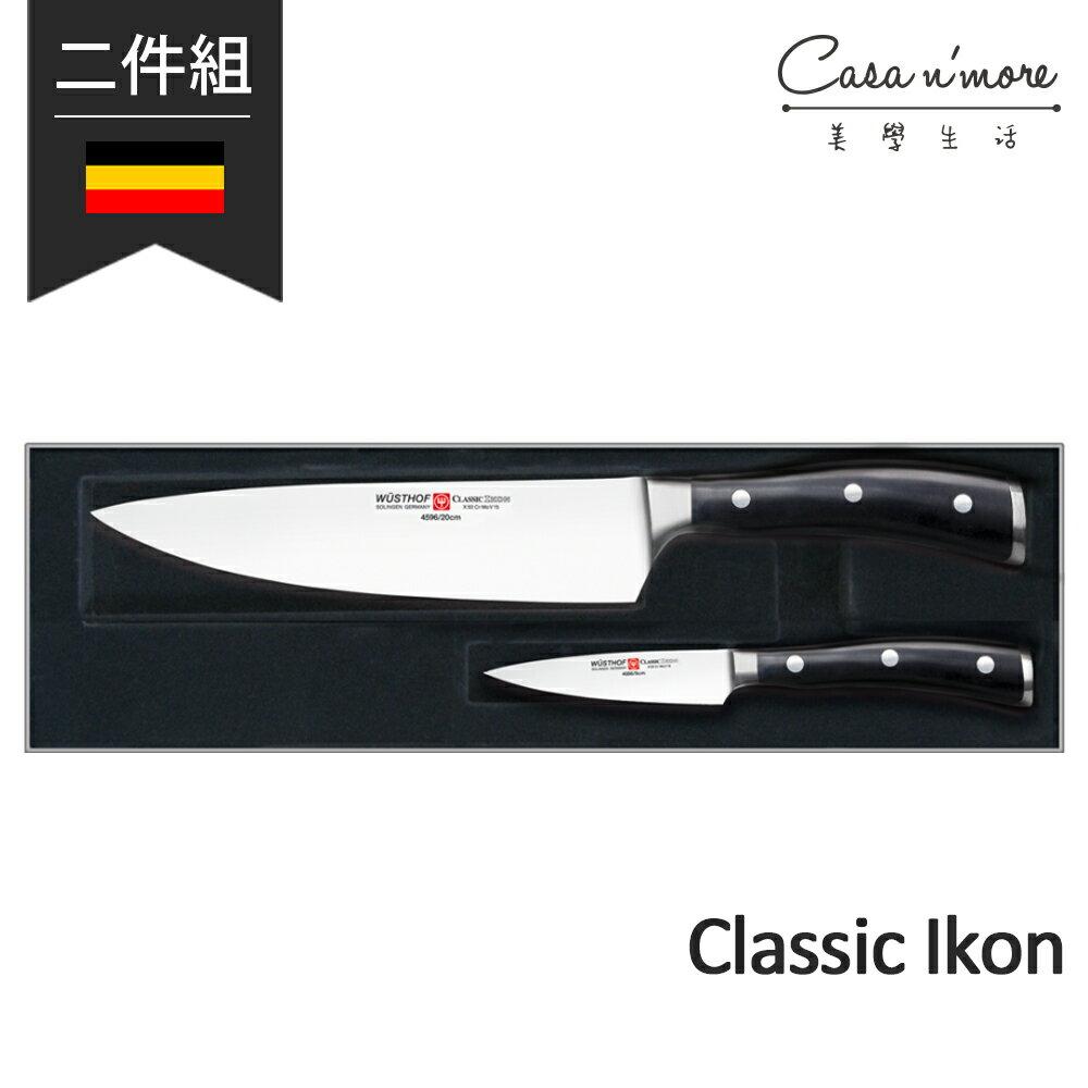 Wusthof 三叉牌 Classic Ikon 主廚刀 削皮刀 二件組 德國製 - 限時優惠好康折扣