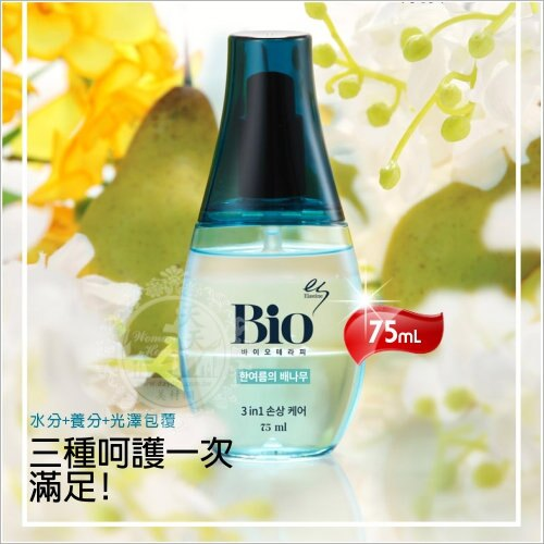 韓國Elastine Bio空氣感護髮精華-75mL(梨花/綠) [55700]