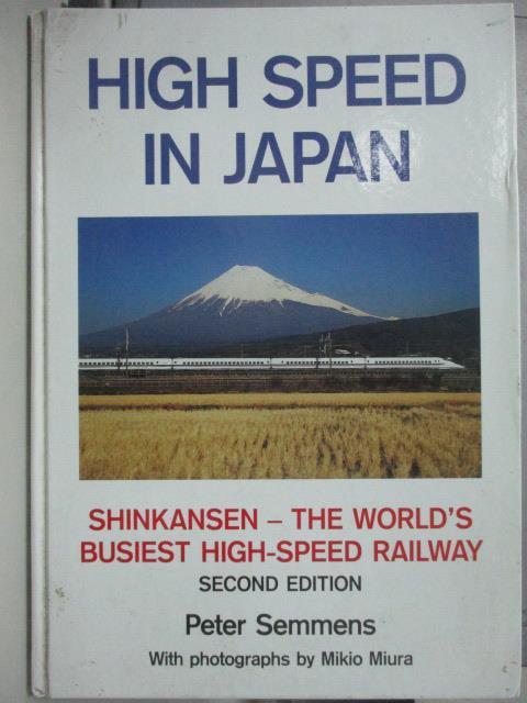 ~書寶 書T6/科學_YKT~High Speed In Japan_Peter Semm