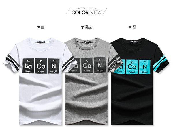 ☆BOY-2☆ 【OE60235】韓版Ba Co N文字素面情侶短袖T恤 1