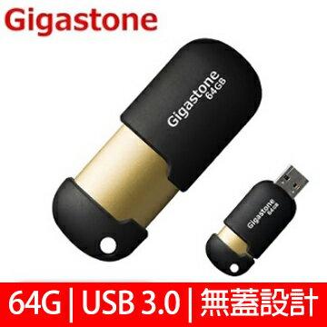 Gigastone 立達 64G U307S USB3.0 隨身碟【7/31 前首購滿699送100點(1點=1元)】