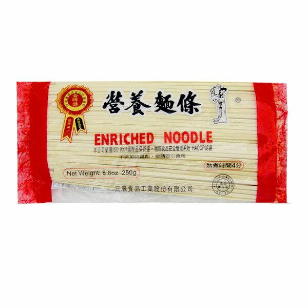 尚禾康商行:三風營養麵條