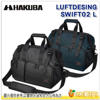 HAKUBA LUFTDESING SWIFT 02 L 澄瀚公司貨 單肩相機包 相機包 側背包