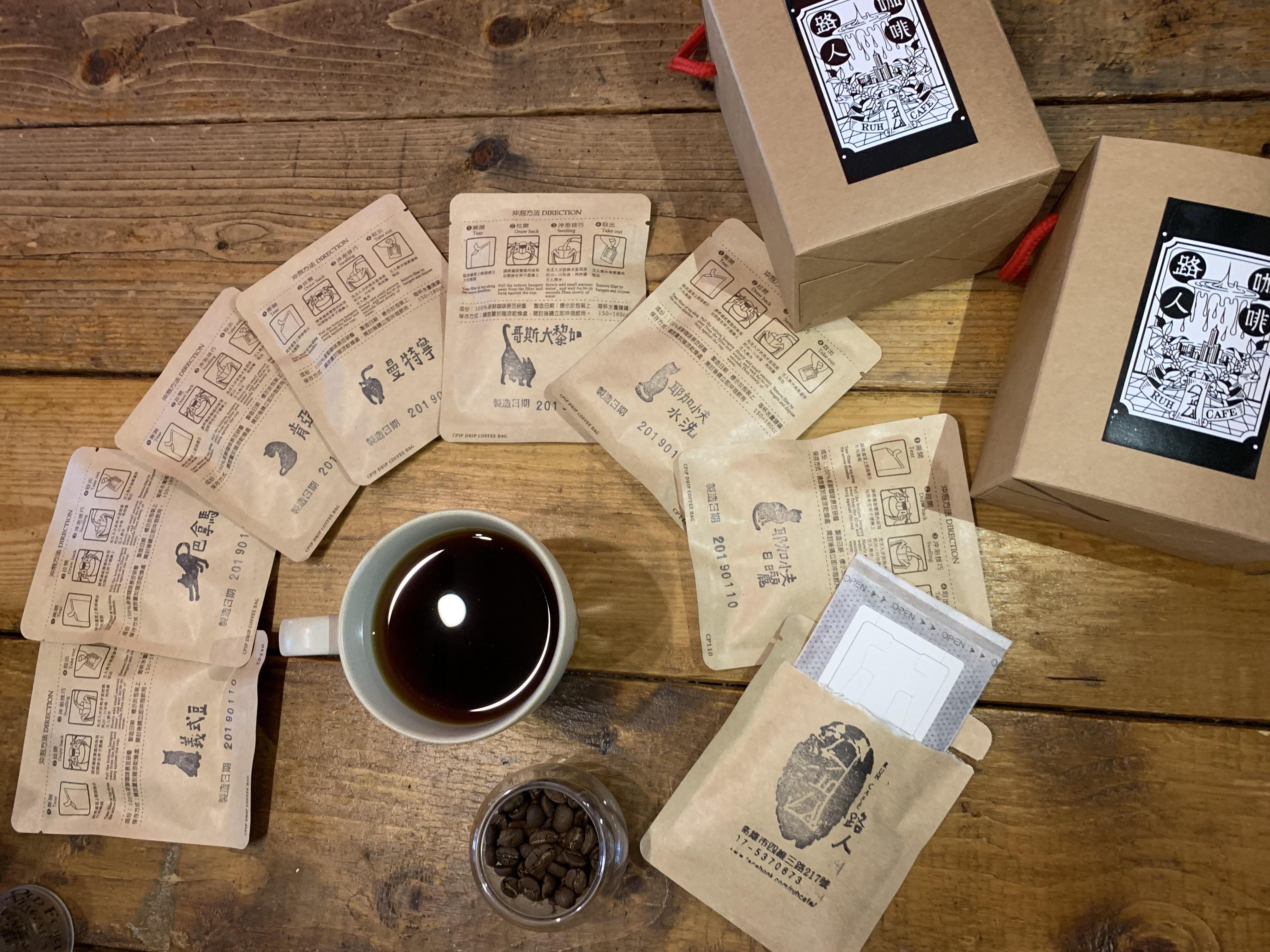 【路人咖啡】濾掛式咖啡.散裝單包.15克重量包.買八送一 (出國旅行首選.輕便又快速) 1