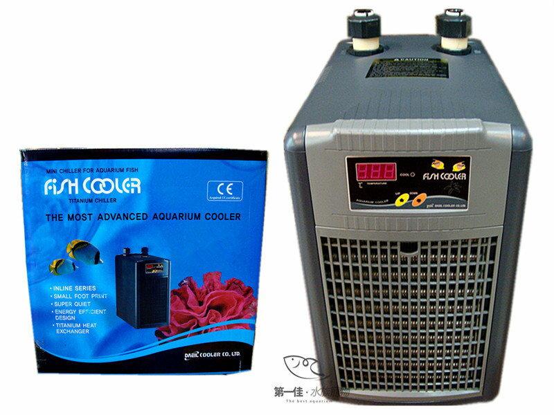 [第一佳水族寵物]阿提卡ARCTICA [1/5HP]冷卻機年度新機.現貨供應.電洽優惠中(極至靜音,極度冷卻)免運特賣