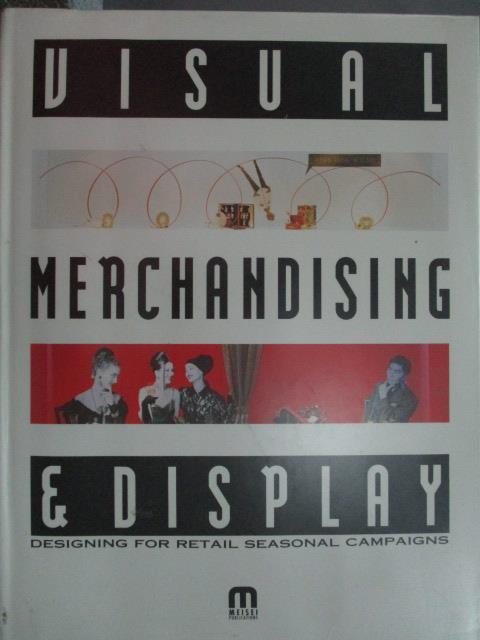 ~書寶 書T9/ _WGQ~Uisal Merchandising   Display