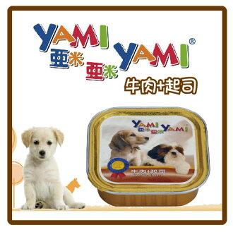 【力奇】YamiYami 亞米亞米餐盒 牛肉+起司 100g -25元 可超取(C161A01)