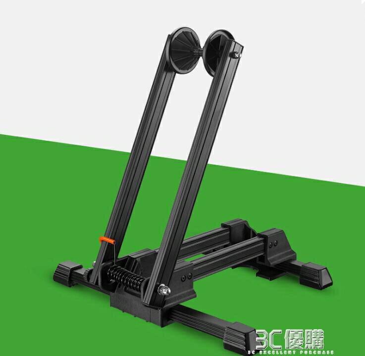 自行車停車架插入式山地車支架維修支撐架公路車單車固定展示架子
